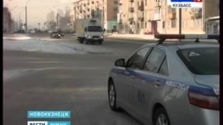 За неоплаченный штраф могут арестовать на 15 суток(В Новокузнецке водителя, сбившего пешехода, с места происшествия сразу отправили в отдел полиции. Как оказа..., 2014-02-11T08:03:22.000Z)
