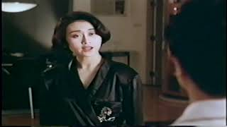 Território Sangrento (1990) [VHSrip] Dublado
