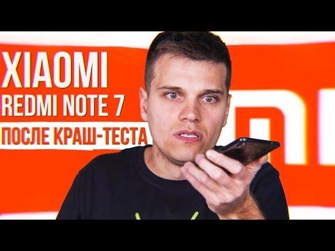 60 дней с Xiaomi Redmi Note 7 - Что случилось после КРАШ ТЕСТА