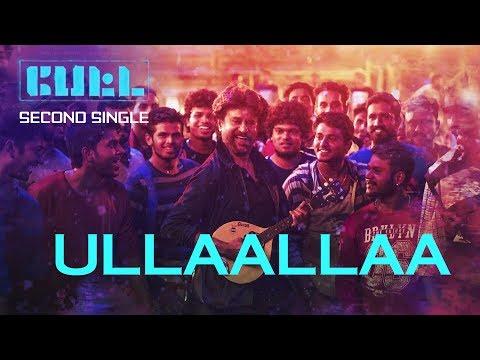 Ullaallaa Lyric Video – Petta | 2nd Single | Superstar | Karthik Subbaraj | Anirudh | Yes Media