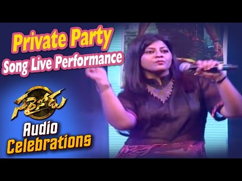 Private Song Live Performance at Sarrainodu Audio Celebrations || Allu Arjun, Rakul Preet,