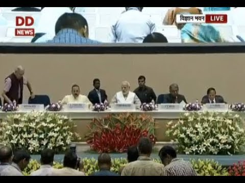 FULL EVENT: 12th Civil Services Day function at Vigyan Bhawan, New Delhi | 21/04/2018