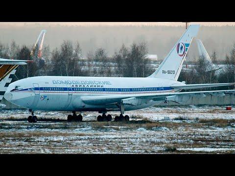 Смотреть Исторический момент в Домодедово. Взлет Ил-96 простоявшего 10 лет. онлайн