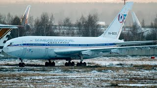 Исторический момент в Домодедово : Взлет Ил-96 простоявшего 10 лет.