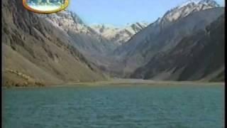 Urdu Speech Jalsa Salana Rabwah Pakistan 1970 - Khidmat-e-Quran of Hazrat Musleh Maud(ra)