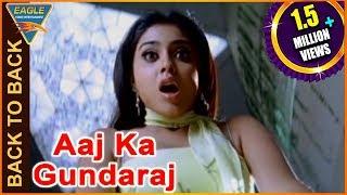 Most Popular Comedy Scenes 09 || Best Comedy Back To Back || Aaj Ka Gundaraj || Eagle Hindi Movies