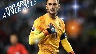 Equipe de France : Les 5 plus beaux arrêts de 2015 !