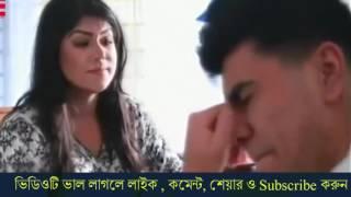 দুধ খাব ম্যাডাম । বাংলা ফানি ভিডিও