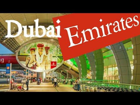 Dubai Airpote Emirates   두바이 에미레이트 탑승동   مطار دبي الإمارات