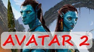 Аватар 2 Самые  ожидаемые фильмы