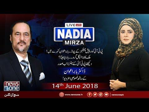 Live with Nadia Mirza | 14-June-2018 | Babar Awan |