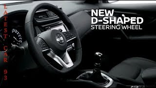 New Nissan X-Trail 2018-2019 Next Reviews