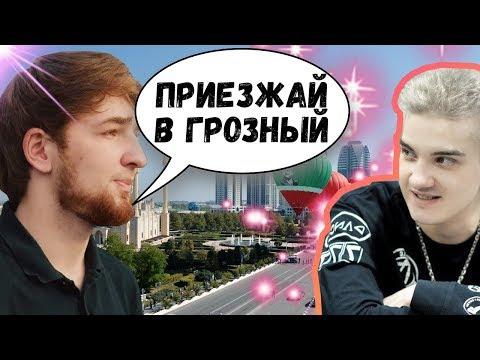 видео: КУМАН ПРИГЛАСИЛ АЛОХУ К СЕБЕ В ГОСТИ | ТОП МОМЕНТЫ ДОТА 2