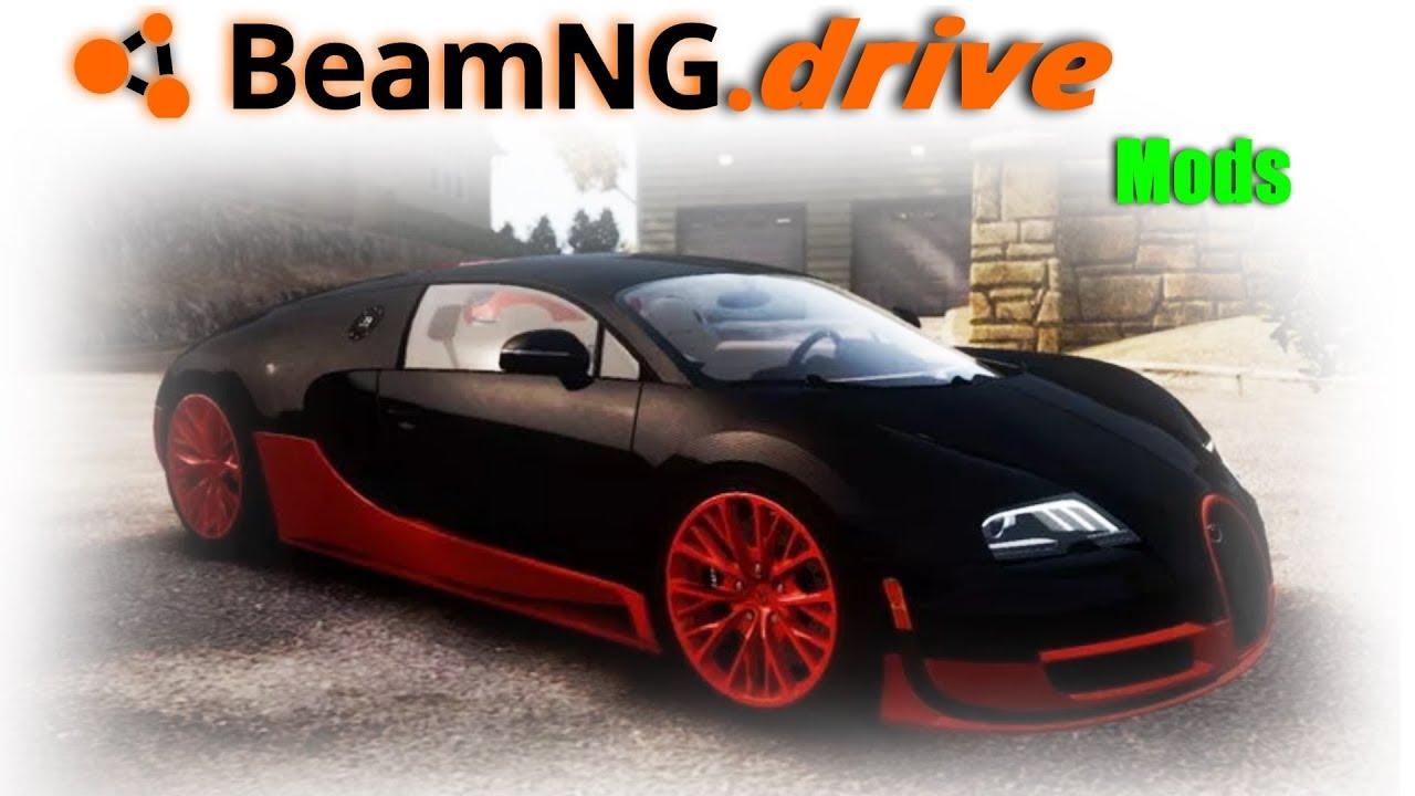 Download Bugatti Veyron Beamng Drive Mods 001 Youtube