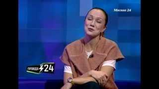 Дарья Мороз рассказала об отношении к съемкам в сериалах
