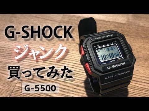 SUB【G-SHOCK】ジャンクのG-SHOCKを買ってみた/G-5500/Repair Junk G-SHOCK
