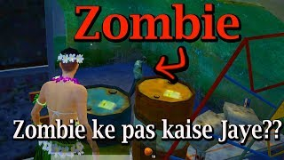 Trick to meet Zombie in PUBG Mobile