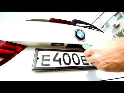 видео: ЭлектроМагнит на номера с пультом - magnes.pro