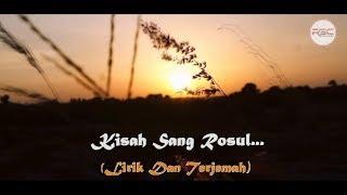 kisah sang rosul - habib rizieq ( Lirik dan Terjemah ) cover fitriana