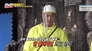[HOT CLIPS] [RUNNINGMAN] [EP 452-1]   Lunch-deciding Train Mission! (ENG SUB)
