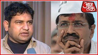 Khabardaar: Arvind Kejriwal Sacks Sandeep Kumar