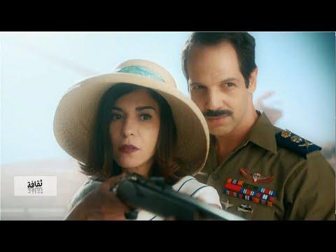 فيلم -تل أبيب على نار- للمخرج الفلسطيني سامح زعبي