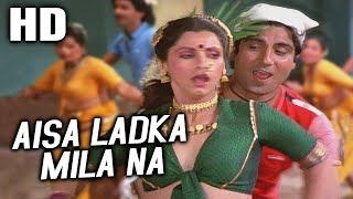 Aisa Ladka Mila Na | Asha Bhosle, Shabbir Kumar | Insaniyat Ke Dushman 1987 Songs | Dimple Kapadia
