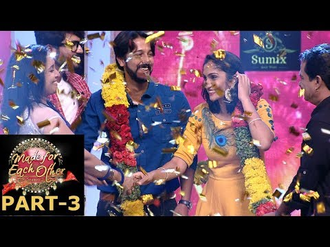 Made for each other season 2 I S2 Grand Finale Part - 03 I Mazhavil Manorama