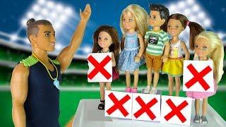 Никто не сдал. На уроке физкультуры. Мультик #Барби Школа Игрушки Куклы Для девочек