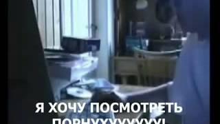 Эмо порно немецкий мальчик и звезда всех русских эмо