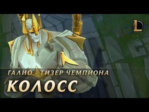 "видео: ""Я тут. Не благодари."" 