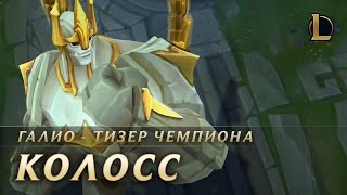 """Я тут  Не благодари""  