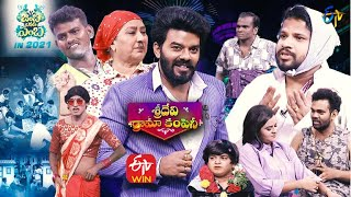 Sridevi Drama Company| Jambalakadi Pamba Spoof | 13th June 2021 |Full Episode| Sudheer,Immanuel,Aadi