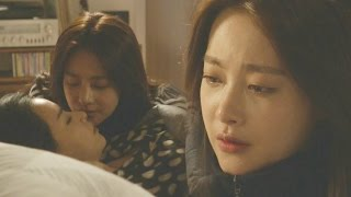 Oh Yeon Seo trying  to 'kiss' Lee Ha Nui! 《Come Back Mister》 돌아와요 아저씨 EP08