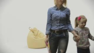 Обзор кресла мешка  груши  в Украине от  Fuffy-puffy.com.ua