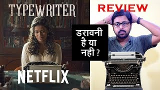 Typewriter Hindi Web Series Review By Update One