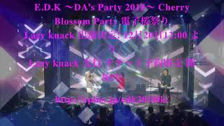 E.D.K 〜DA's Party 2018〜 Cherry Blossom Party 電子桜祭り Lazy knac...