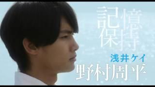 『サクラダリセット 前篇/後篇』/2017年春公開 公式サイト:http://sa...