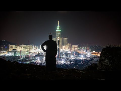 A Prayer for Mecca