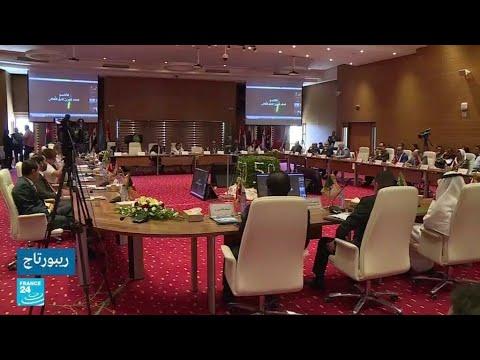 المنظمة العربية للتربية والثقافة والعلوم تحتفل بذكرى الـ 51 على إنشائها  - 17:56-2021 / 9 / 17