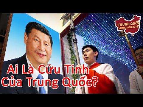 Ai Là Cứu Tinh Thực Sự của Trung Quốc? | Trung Quốc Không Kiểm Duyệt