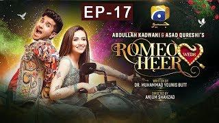 Romeo Weds Heer - Episode 17 | HAR PAL GEO