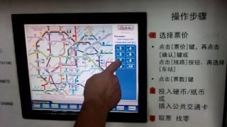 метро в Шанхае /Metro in Shanghai / Часть 1