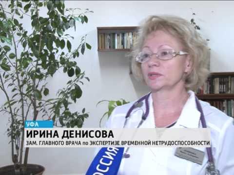 Республиканский кардиологический центр стал лауреатом Всероссийского конкурса