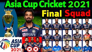 Asia Cup 2021   Team India 15 Members Squad (Probable)   Asia Cup Cricket 2021 Team India Squad  