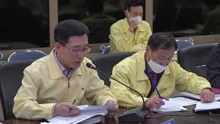 [대구시(시장 권영진)]200224 코로나19 관련 재…