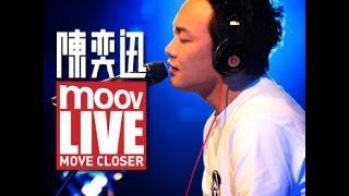 陳奕迅 Eason Chan MOOV Live 2009