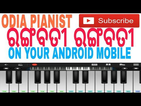 Rangabati ରଙ୍ଗବତୀ easy piano tutorial by odia pianist