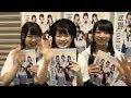 AKB48 16期生じゃんけん大会本 発売記念SP SHOWROOM 稲垣香織 梅本和泉 長友彩海 山…
