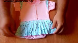 Боди платье для новорожденной девочки.  Обзор от мамина-прелесть.рф